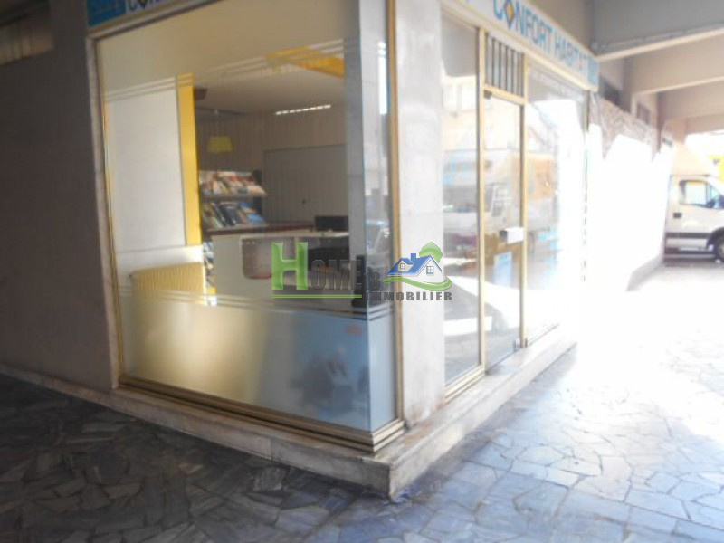 Vente Immobilier Professionnel Local commercial Bourges (18000)